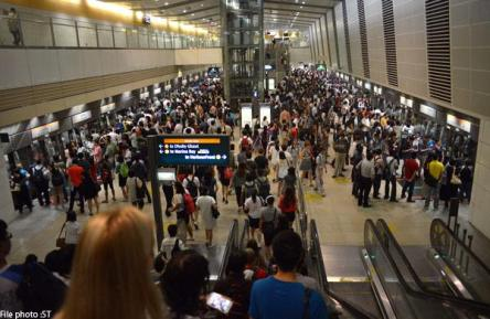 MRT_Platform