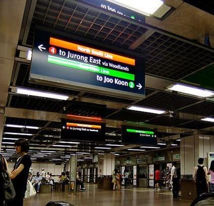 MRT_Platform1
